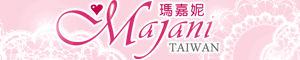 Majani 瑪嘉妮日系中大尺碼內衣 Spree