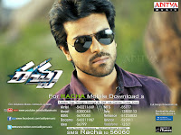 racha promo songs listen online no download
