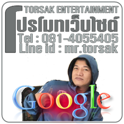 TORSAK ENTERTAINMENT