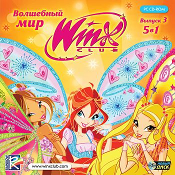 Naujas žaidimas ,,The World of magic winx'' 1729595_box_350