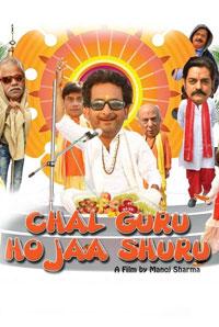 Chal Guru Ho Ja Shuru
