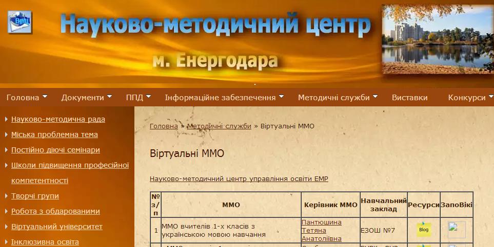 сайт НМЦ