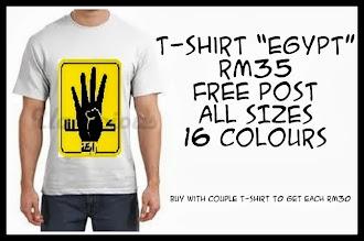 """T-shirt """"Egypt"""""""