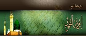 Ebû Zerr el-Kalmûnî