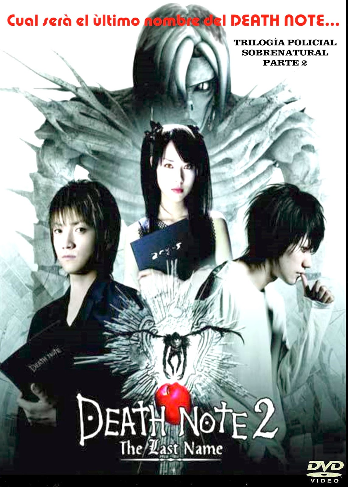 Death Note 2 (The Last Name) | cine sinopsis y peliculas ...
