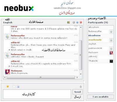 ���� neobux ������� �������� + ��� ������ (��� ����� ����� ����)