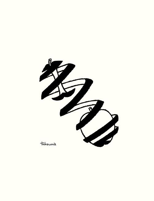 ©Studio Takeuma | El abrazo del Erizo y otros oximorones