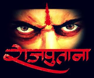Rajput Hu - Best Rajput Shayari