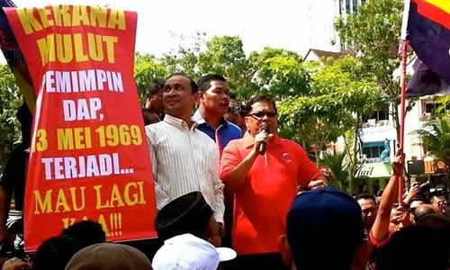 Nama penuh jamaluddin jarjis and sexual harassment