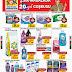 ŞOK 20 Mayıs 2015 Kataloğu - Sayfa - 8