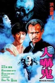 Ma Lang Thang Vietsub (1984)