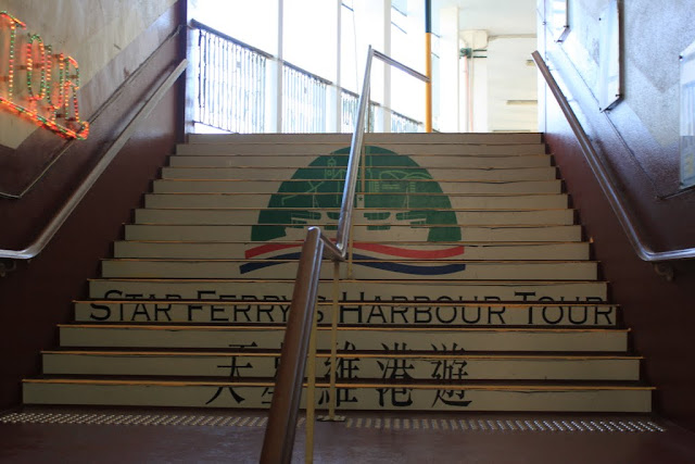 The entrance to the Star Ferry Harbour Tour cruise to view architectural skylines along Victoria Harbour in Hong Kong