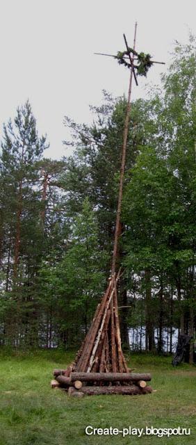 костер лесной Купало