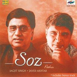 Chocolate Hindi Film Songs Free Download