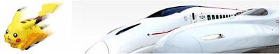 Extreme Speed Pikachu at JR Kyushu Shinkansen Image