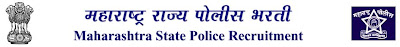 Maharashtra Police Recruitment 2013 Online Application