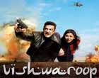 Watch Hindi Movie Vishwaroop Online