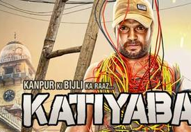 Katiyabaaz (2014) Full Movie Download free in HD 3gp mp4 hq avi 720P