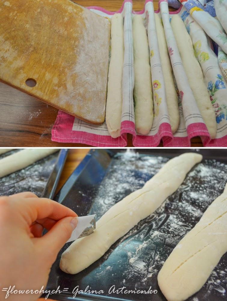 подготовка багетов к выпечке