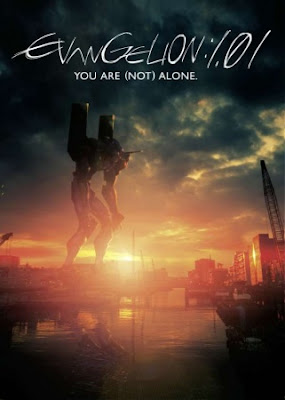 Evangelion 1.01 you are not alone
