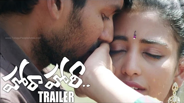 Director Teja's Hora Hori Movie Trailer | Dileep | Daksha