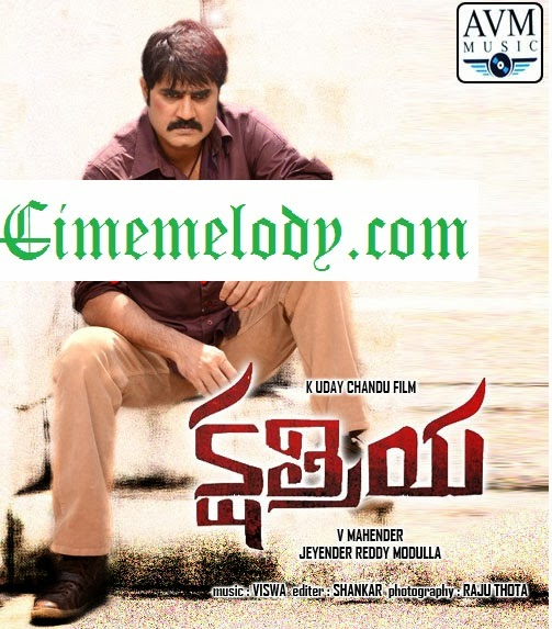 Kshatriya Telugu Mp3 Songs Free  Download -2013