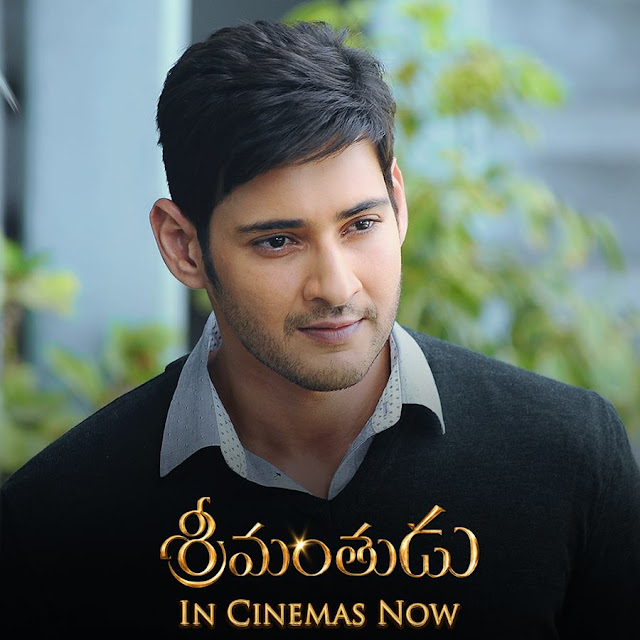 Happy Birthday Mahesh Babu. Wishing Superstar Prince Mahesh Babu a very Happy Birthday. Srimanthudu special teaser on the occasion Mahesh Babu's Birthday.  Srimanthudu movie featuring Mahesh Babu, Shruti Haasan under the direction of Koratala Siva, exclusively on Mythri Movie Makers.  For more updates about Srimanthudu movie tweet using #CelebratingSrimanthudu .  Movie : Srimanthudu Music : Devi Sri Prasad Director : Koratala Siva Banner : Mythri Movie Makers & G Mahesh Babu Entertainment Pvt Ltd Producer : Mahesh Babu, Y.Naveen, Y.Ravi, Mohan.