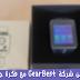 """عرض السلعة 20 من موقع GearBest """" ساعة دكية """""""