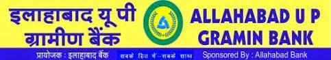 Allahabadgraminbank.in Vacancies
