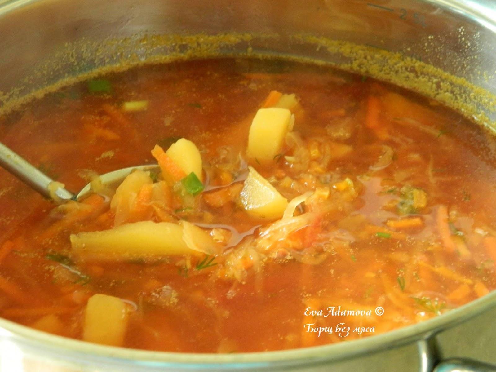 рецепт супа с заправкой магги для супов