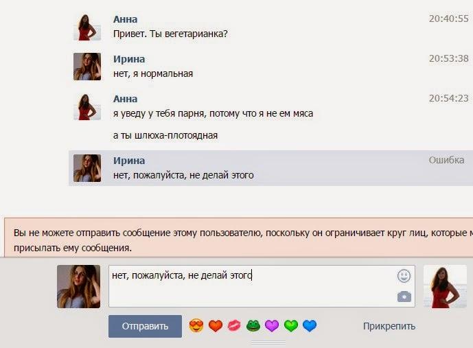 Проститутки одессы классика анал