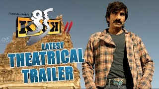 Kick 2 Latest Theatrical Trailer – Ravi Teja, Rakul Preet – Surender Reddy