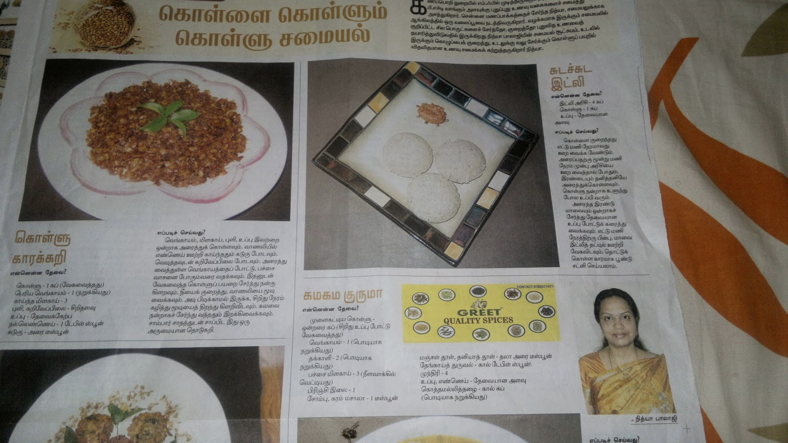 Nithus kitchen my recipes published in 5th october tamil hindu you may be interested in forumfinder Choice Image