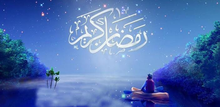 free moving ramadan wallpapers for android