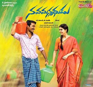 Dhanush Latest movie Nava Manmadhudu Songs Lyrics Telugu Available here