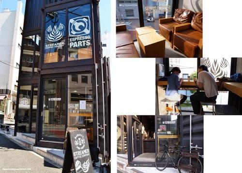 00-Hiroshi-Sawada-Barista-Streamer-Coffee-Company-Container-Building-www-designstack-co