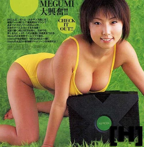 xbox boobs advert