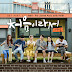 Lee Yoon Chan - Because It's The First Time OST Part.1