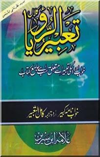 Book Name