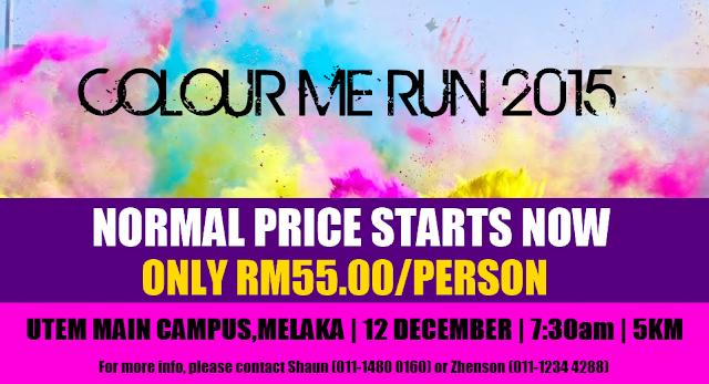 Registered 2 Fun Run Events