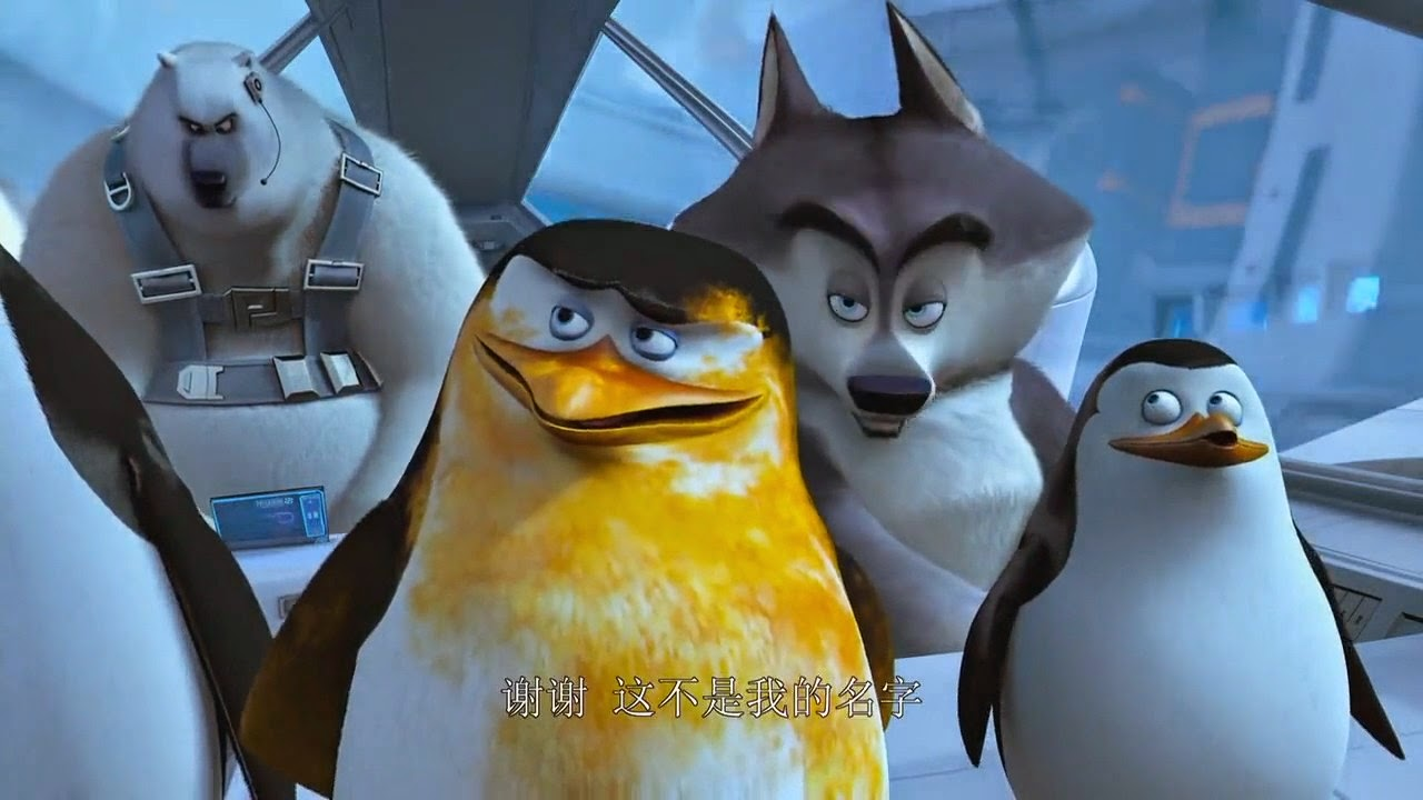 Penguins Of Madagascar (2014) S3 s Penguins Of Madagascar (2014)