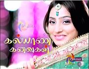 Kalyana Kanavugal, 04-03-2015, Polimer Tv Serial ,Episode 23