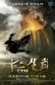 Chinese Zodiac (Armour of God 3) (2012) Online