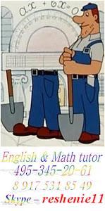 Всех интересует вопрос: занимаетесь ли вы выполнением курсовых работ по физике?