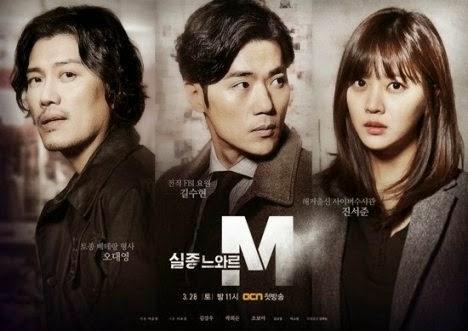 Korean Drama Missing Noir M Subtitle Indonesia
