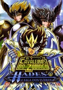 Os Cavaleiros do Zodíaco – Hades: A Saga dos Elíseos – Full HD 1080p