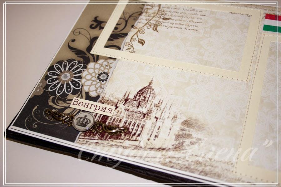 альбом о путешествии ручной работы