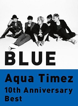 aqua timez album 10th anniversary best blue - full album downlad mp3