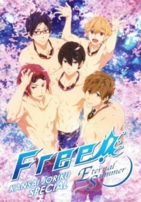 Free!: Eternal Summer Special (Dub)