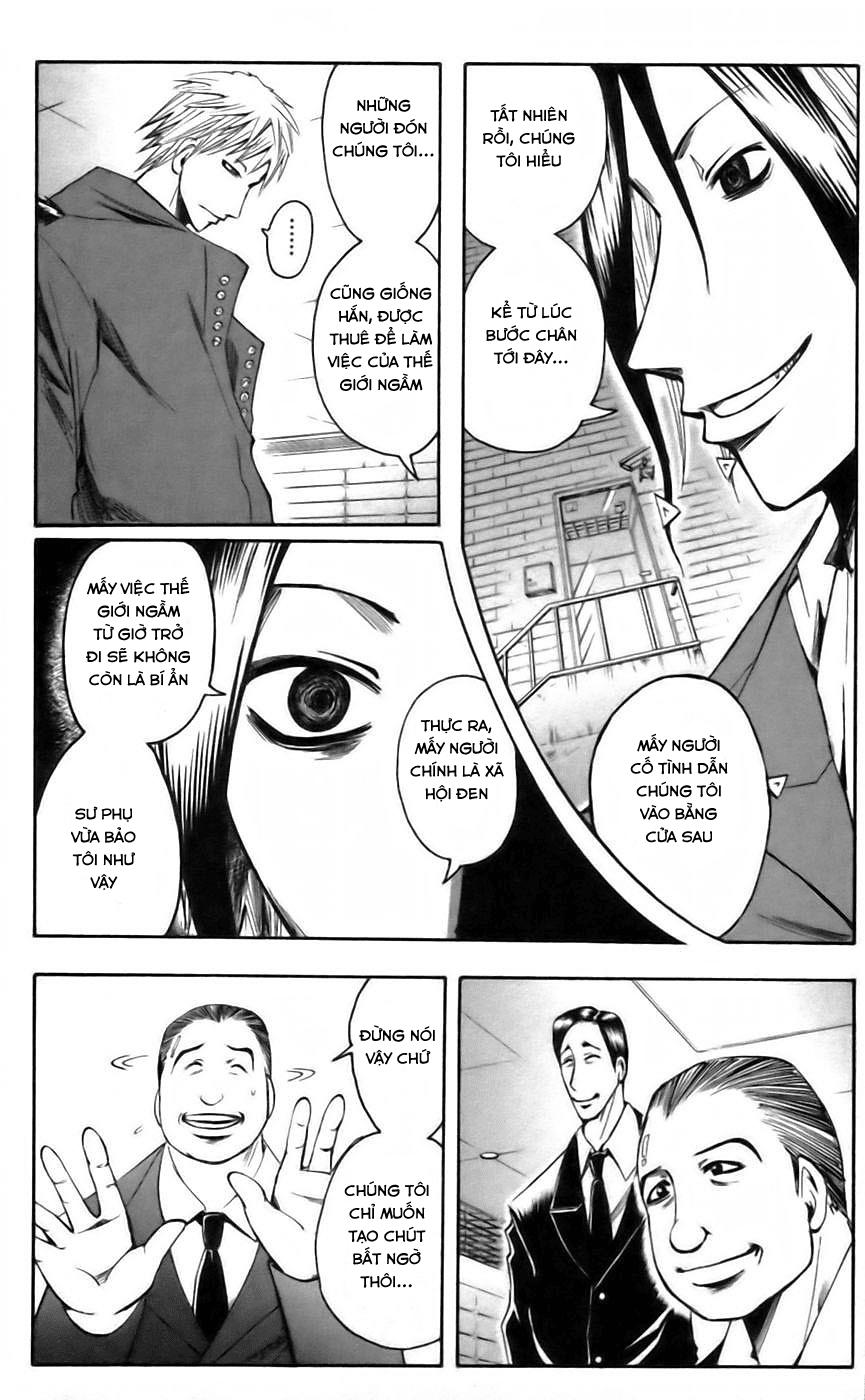 Majin Tantei Nougami Neuro chap 38 - Trang 12